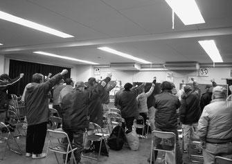 釜ヶ崎で越年・越冬を闘う決意を固めた12・26集会