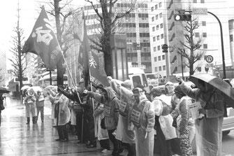 日建連弾劾を闘う全国から結集した寄せ場労働者(3月27日)
