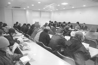 「仕事をよこせ」と厚生労働省との団体交渉を闘う寄せ場労働者(3月27日)