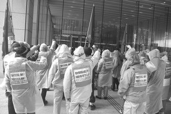 「働き方改革粉砕!」と日本経団連を弾劾する寄せ場労働者(3月27日)