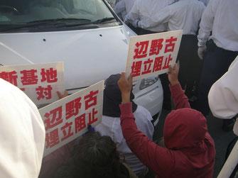 沖縄防衛局の車両前に座り込んで抗議する労働者(4月2日)