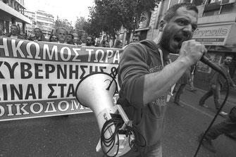 政府の緊縮政策に反対するデモ(4月7日アテネ)