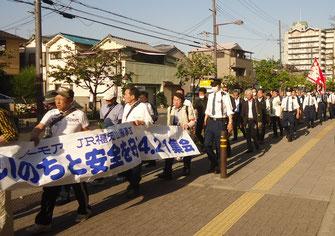 事故現場への追悼デモを闘う集会参加者