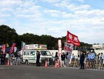 川内原発正門ゲート前に決起した福日労(10月15日)