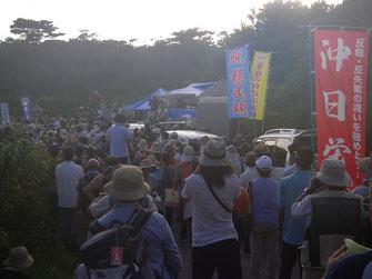 高江ヘリパッド建設阻止の現地闘争を闘う沖日労の労働者