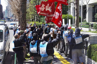 厚生労働省との団体交渉を闘う全国寄せ場交流会の労働者