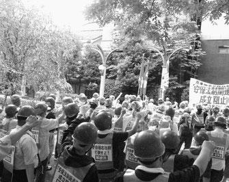 圧倒的な熱気の下、対国会デモに向けた集会(水谷橋公園)