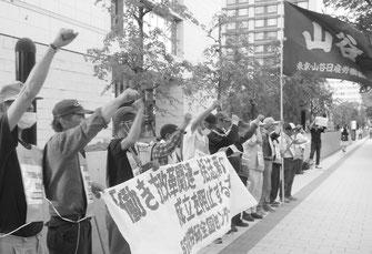 衆院厚生労働委員会での採決阻止に決起した労働者(5月25日、衆院前)