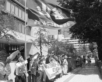 参院本会議での採決阻止に決起した労働者(6月29日、参院前)