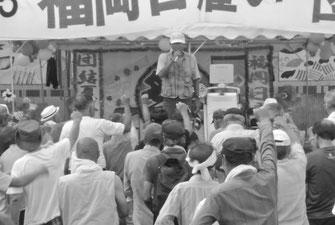 夏祭り突入集会で「団結ガンバロー」(8/13)