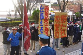 組合旗、ムシロ旗を先頭に、東京都庁追及行動を闘う労働者(1月4日)