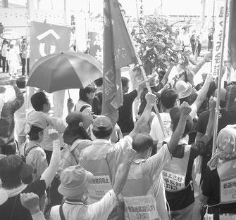 9・5辺野古現地集会に決起した沖日労の労働者