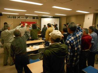 「反戦・反失業」の寄せ場労働運動の前進にむけた決意を固めた集会(清川区民館)
