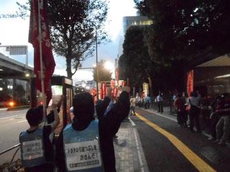 不当解雇を居直るトヨタを徹底追及(10月10日、水道橋)