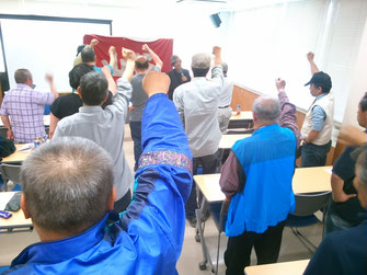 「反戦・仕事よこせ」の闘いの一層の強化を確認した山谷メーデー集会