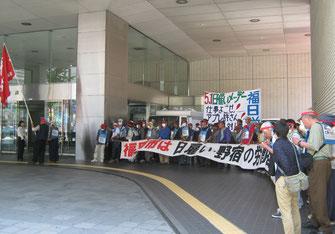福岡市に「仕事よこせ」の要求書を突きつける福日労の部隊