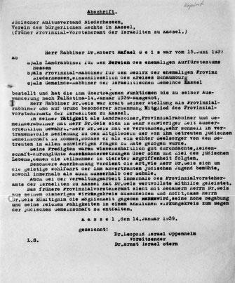 """""""Zeugnis"""" der jüdischen Gemeinde (Leo Baeck Institute)"""