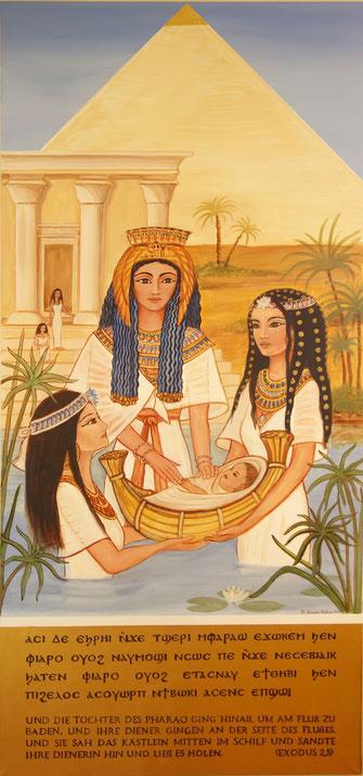 Die Tochter des Pharao findet Mose, Malerei im koptischen Kloster von Daniela Rutica
