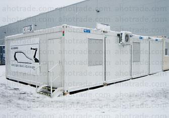 Мобильный офис 56м2