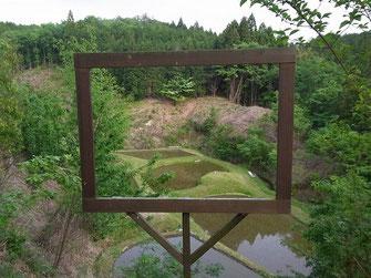 里山の風景を額縁に入れて見てみたら?こんな楽しい展示がしてある散歩道。