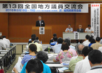 実行委員長の中村進一三重県議会議長(8月18日)