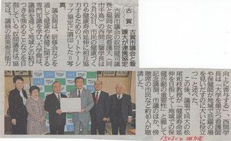 西日本新聞(3月4日)