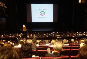 900席の会場がほぼ満席