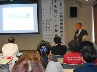 「結ネット生き生き」について講演する上野院長