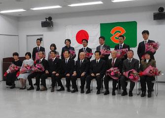 退職された職員の皆さんの記念写真