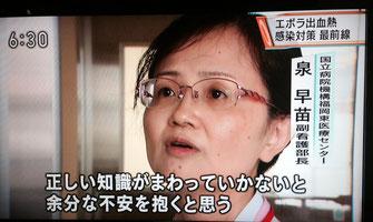 正しい知識の必要性を述べる泉早苗副看護部長