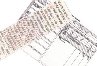 病児保育整備を報じる西日本新聞(月26日)