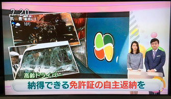 NHKの画面(11月27日)