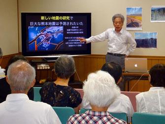 古賀市も大きな地震と無関係ではない