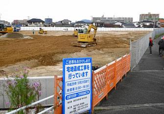 凸版跡地における宅地造成工事現場