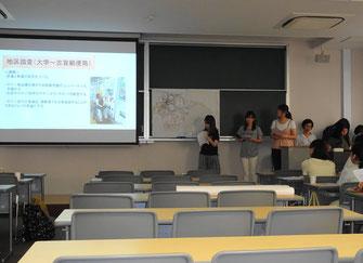 福岡女学院看護大学3年生の地域診断報告会