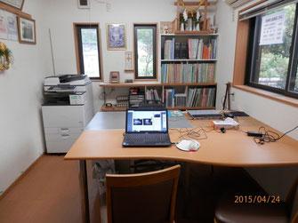 最新の複合機と部屋の配置を変えた当事務所。