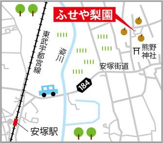 イラストマップ制作地図作成例サンプル果物園果樹園梨園