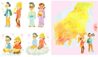 水彩風イラスト(人物、旅行、地図、温泉)