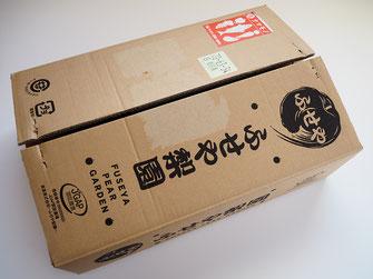 サイ&コーのダンボール箱デザイン-ふせや梨園様-