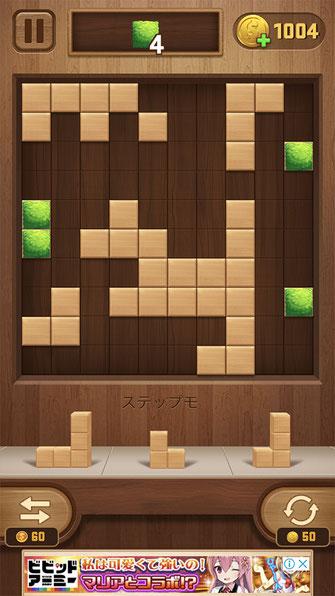 面白い無料ダウンロードスマホゲームマイブロックパズルはまっている楽しいアイフォンアンドロイド