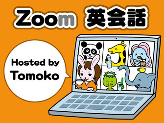 zoom英会話アマビエイラストきりんパンダゾウカッパパソコン
