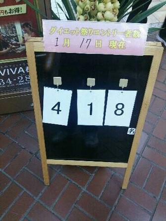 数字を入れ替えできるラミネート加工のボード