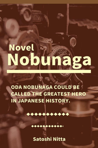 NOBUNAGA Details of this book