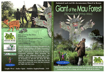 Giant of the Mau Forest-Cover