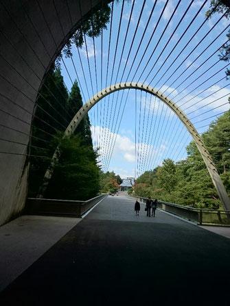 滋賀県信楽町にある美術館
