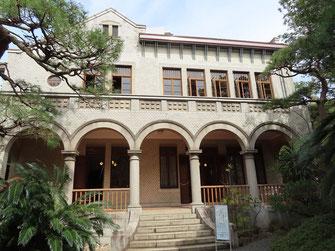 神谷伝兵衛の旧別荘(現市民ギャラリー)