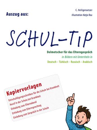 vordrucke - cadenbergehilft webseite!, Einladung