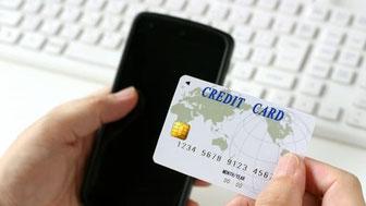 クレジットカード決済 支払い 愚痴聞き屋 話し相手