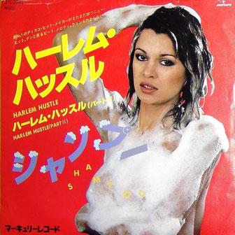 サタデイナイトフィーバーミュンヘンディスコ70年代80年代のダンクラディスコイベントDJ DISCO FUNK SOUL   岐阜名古屋