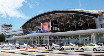 Трансфер аэропорт Борисполь